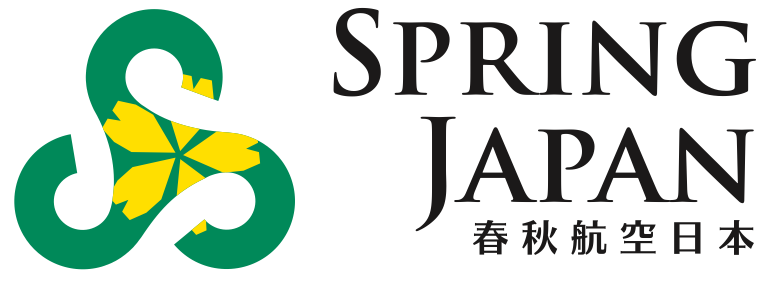TurbineAero, Inc. Announces MRO Service Agreement with Spring Airlines Japan.